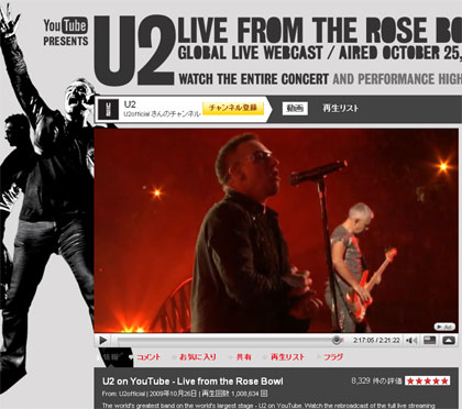 U2 on YouTube - Live from the Rose Bowl